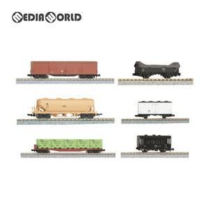 『予約安心発送』{RWM}10-033 貨物列車 6両セット Nゲージ 鉄道模型 KATO(カトー)(2019年11月) mediaworld-plus