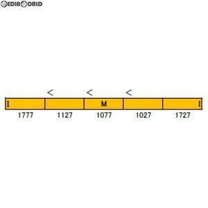 『予約安心発送』{RWM}30897 京王1000系(6次車・オレンジベージュ) 5両編成セット(動力付き) Nゲージ 鉄道模型 GREENMAX(グリーンマックス)(2019年12月)|mediaworld-plus