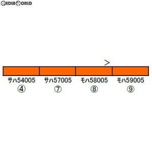 『予約安心発送』{RWM}30875 東武50000型(東上線・行先点灯仕様) 増結用中間車4両セット(動力無し) Nゲージ 鉄道模型 GREENMAX(グリーンマックス)(2020年2月)|mediaworld-plus