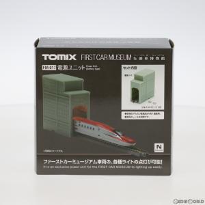 『新品』『お取り寄せ』{RWM}FM-017 ファーストカーミュージアム 電源ユニット Nゲージ 鉄道模型 TOMIX(トミックス)(20191211)|mediaworld-plus