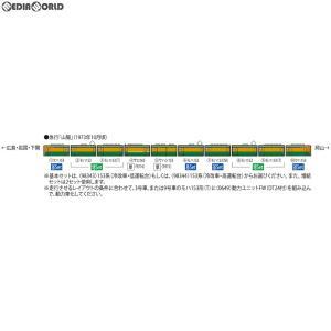 『予約安心発送』{RWM}9315 国鉄電車サハシ153形(冷改車) Nゲージ 鉄道模型 TOMIX(トミックス)(2019年12月)|mediaworld-plus