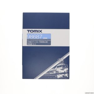 『予約安心発送』{RWM}98687 小田急ロマンスカー7000形LSE(新塗装)セット(11両) Nゲージ 鉄道模型 TOMIX(トミックス)(2020年1月)|mediaworld-plus