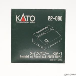 『中古即納』{RWM}22-080 メインパワー KM-1 Nゲージ・HOゲージ 鉄道模型 KATO(カトー)(20041231)|mediaworld-plus