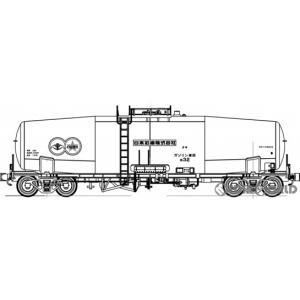 『予約安心発送』{RWM}(再販)TW-35000-F0030 タキ35000日本石油(こうもりマーク) 2両セット(動力無し) HOゲージ 鉄道模型 TRAMWAY(トラムウェイ)(2021年5月) mediaworld-plus