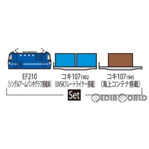 『予約安心発送』{RWM}98394 JR EF210形コンテナ列車セット(3両)(動力付き) Nゲージ 鉄道模型 TOMIX(トミックス)(2020年10月) mediaworld-plus