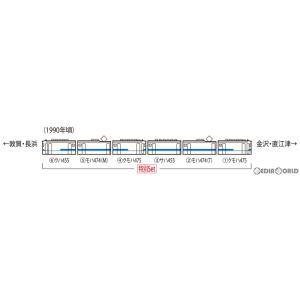 『予約安心発送』{RWM}HO-9094 特別企画品 JR 475系電車(北陸本線・新塗装)セット(6両)(動力付き) HOゲージ 鉄道模型 TOMIX(トミックス)(2021年2月)|mediaworld-plus