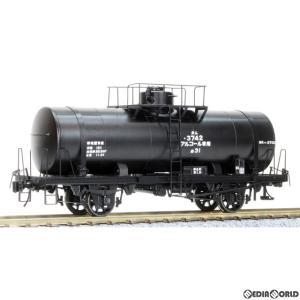 『予約安心発送』{RWM}16番 タム3700形 メタノール専用タンク車 typeC 組立キット(動力無し) HOゲージ 鉄道模型 ワールド工芸(2020年12月以降) mediaworld-plus