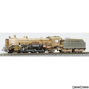 『予約安心発送』{RWM}【特別企画品】国鉄 C53 71号機 汽車会社製 蒸気機関車 20立米後期型テンダー 塗装済完成品 Nゲージ 鉄道模型 ワールド工芸(2020年12月)|mediaworld-plus