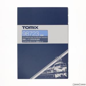 『予約安心発送』{RWM}98723 国鉄 レサ10000系貨車(とびうお・ぎんりん) 基本セット(8両)(動力無し) Nゲージ 鉄道模型 TOMIX(トミックス)(2021年3月)|mediaworld-plus