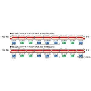『予約安心発送』{RWM}98387 JR 485系特急電車(京都総合運転所・白鳥) 増結セット(4両)(動力無し) Nゲージ 鉄道模型 TOMIX(トミックス)(2021年3月) mediaworld-plus