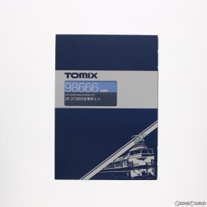 『予約安心発送』{RWM}98666 JR 373系特急電車セット(6両)(動力付き) Nゲージ 鉄道模型 TOMIX(トミックス)(2021年3月) mediaworld-plus