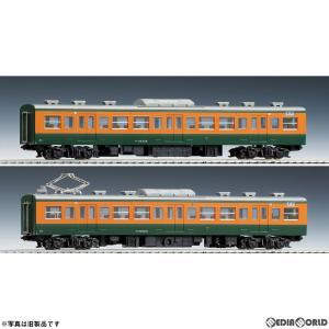 『予約安心発送』{RWM}HO-9066 国鉄113-2000系近郊電車(湘南色) 増結セットM(2両)(動力付き) HOゲージ 鉄道模型 TOMIX(トミックス)(2021年3月)|mediaworld-plus