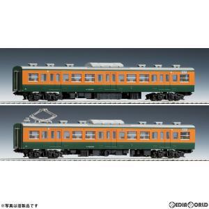 『予約安心発送』{RWM}HO-9067 国鉄113-2000系近郊電車(湘南色) 増結セットT(2両)(動力無し) HOゲージ 鉄道模型 TOMIX(トミックス)(2021年3月)|mediaworld-plus
