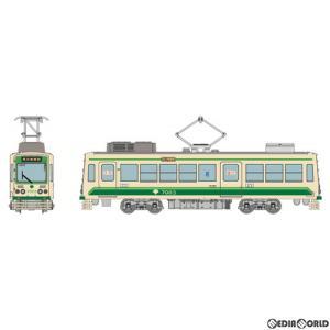『予約安心発送』{RWM}307587 鉄道コレクション(鉄コレ) 東京都交通局7000形(更新車・新塗装)(動力無し) Nゲージ 鉄道模型 TOMYTEC(トミーテック)(2021年2月)|mediaworld-plus