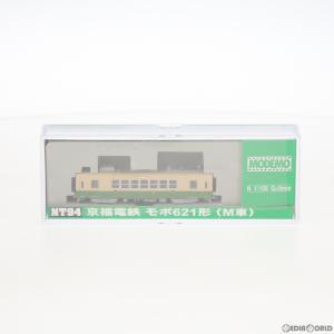 『中古即納』{RWM}NT94 京福電鉄 モボ621形(M車)(動力付き) Nゲージ 鉄道模型 MODEMO(モデモ/ハセガワ)(20090531)|mediaworld-plus