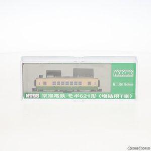 『中古即納』{RWM}NT95 京福電鉄 モボ621形(T車)(動力無し) Nゲージ 鉄道模型 MODEMO(モデモ/ハセガワ)(20090531)|mediaworld-plus