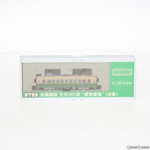 『中古即納』{RWM}NT69 京福電鉄 モボ101形 標準塗装(M車)(動力付き) Nゲージ 鉄道模型 MODEMO(モデモ/ハセガワ)(20071031)|mediaworld-plus