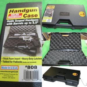 『新品即納』{MIL}MTM Handgun Case Black ハンドガンケース(#808-40)(20150223)|mediaworld-plus