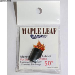 『新品即納』{MIL}OPTION No.1(オプションナンバー1) Maple Leaf モンスターホップアップラバー 50° 東京マルイ VSR-10 ガスハンドガン対応(PE-AC-06)|mediaworld-plus