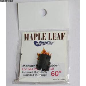 『新品即納』{MIL}OPTION No.1(オプションナンバー1) Maple Leaf モンスターホップアップラバー 60° 東京マルイ VSR-10 ガスハンドガン対応(PE-AC-07)|mediaworld-plus