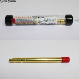 『新品即納』{MIL}OPTION No.1(オプションナンバー1) KJ M9用 クレイジージェット・インナーバレル 106mm 内径6.04mm(CJ106)(20160930)|mediaworld-plus