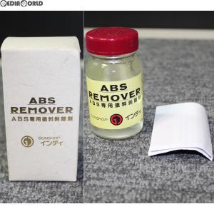 『新品即納』{MIL}ガンショップ インディ ABS専用塗料剥離剤 ABSリムーバー 80ml(20111130) mediaworld-plus