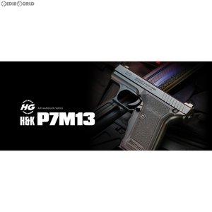 『新品』『O倉庫』{MIL}東京マルイ エアーハンドガン P7M13(ハイグレード/ホップアップ) (10歳以上専用)(20131130)|mediaworld-plus