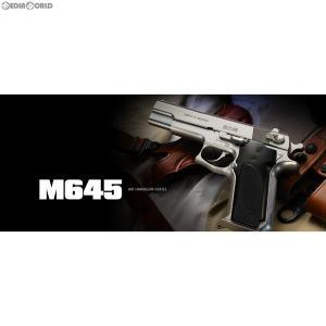 『新品』『O倉庫』{MIL}東京マルイ エアーハンドガン モデル645(ホップアップ) (10歳以上専用)(20131130)|mediaworld-plus