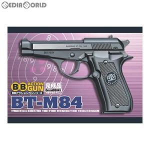 『新品』『O倉庫』{MIL}アオシマ エアーハンドガン BBアクションガンシリーズ No.2 BT-M84 (8歳以上専用)(20081031)|mediaworld-plus
