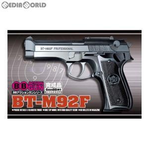 『新品』『O倉庫』{MIL}アオシマ エアーハンドガン BBアクションガンシリーズ No.7 BT-M92F (8歳以上専用)(20081031)|mediaworld-plus