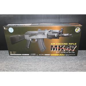 『新品即納』{MIL}クラウンモデル エアーアサルトライフル エアーコッキングライフル MK47 (10歳以上専用)(20190821)|mediaworld-plus|02