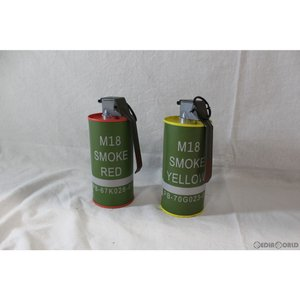 『中古即納』{MIL}G&G ARMAMENT(ジーアンドジーアーマメント) M18 SMOKE GRENADE BB CAN SET(M18スモークグレネードBB缶セット) (RED&YELLOW)(20150223)|mediaworld-plus