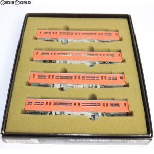 『中古即納』{訳あり}{RWM}92971 ブラスシリーズ JR キハ35系ディーゼルカー(首都圏色)セット(4両) Nゲージ 鉄道模型 TOMIX(トミックス)(20061231)|mediaworld-plus