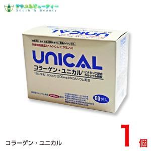 コラーゲン ユニカル 1個  ユニカルカルシウム顆粒 ユニカ食品 UNICAL