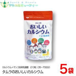 「コーラルスター 300粒」は、沖縄の海底から採取されたサンゴ粒が原料の栄養素補助食品。ヨーグルト風...