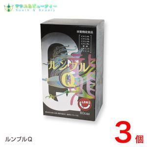 ミミズ乾燥粉末:還元型コエンザイムQ10   (LR末III)と、カネカ社製【還元型コエンザイムQ1...