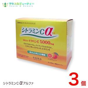 ビタミンCを手軽に補給。さらに毎日の健康と美容を応援するサポート成分を配合。 シトラミンCα(アルフ...