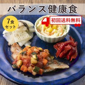 バランス健康食/7食セット【初回送料無料】<宅配弁当>糖尿病・腎臓病・高血圧などの方に