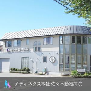 犬 猫 サプリメント 肝臓 肝機能 ALT GPT ALP 健康維持 プラセンタクレア 20粒 日本製|medinex|09