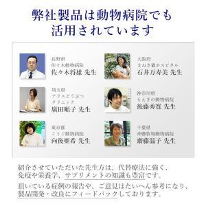 犬 猫 サプリメント 肝臓 肝機能 ALT GPT ALP 健康維持 プラセンタクレア 20粒 日本製|medinex|08