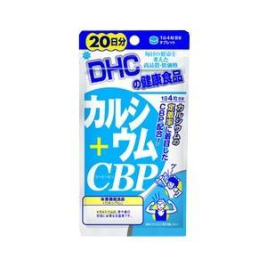 【DHC】カルシウム+CBP 20日分 (80粒) ※お取り寄せ商品 medistock