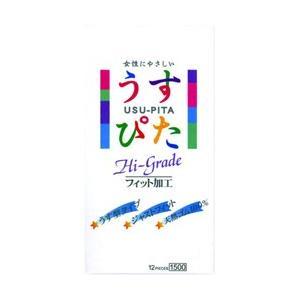 【ジャパンメディカル】うすぴた1500 12個 ※お取り寄せ商品|medistock