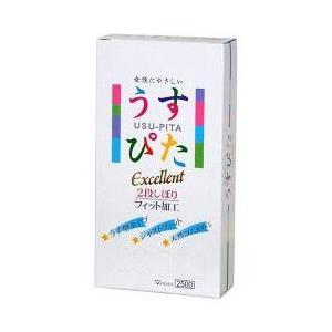 【ジャパンメディカル】うすぴた2500 12個入り ※お取り寄せ商品|medistock