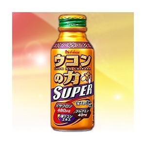 なんと!あの【ハウス食品】ウコンの力 スーパー 120ml が「この価格!?」 ※お取り寄せ商品|medistock
