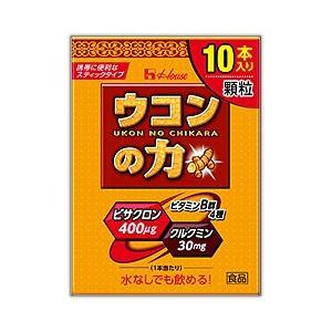 【ハウス食品】ウコンの力 顆粒 10本入※お取り寄せ商品|medistock