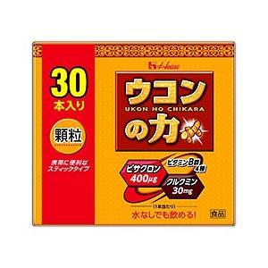 【ハウス食品】ウコンの力 顆粒 30本入※お取り寄せ商品|medistock
