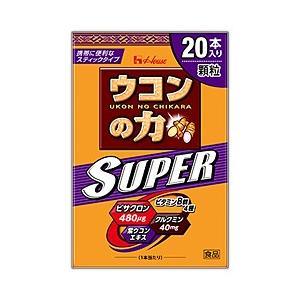 【ハウス食品】ウコンの力 顆粒 スーパー 20本入※お取り寄せ商品|medistock