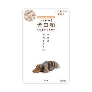 【わんわん】犬日和レトルト ささみと牛肉 80g ★ペット用品 ※お取り寄せ商品|medistock