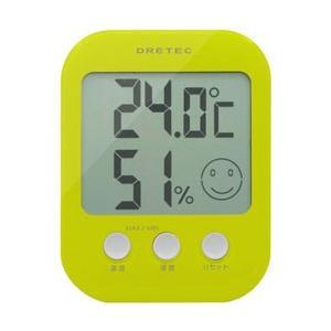 【ドリテック】デジタル温湿度計 オプシス グリーン O−230GN ☆家電 ※お取り寄せ商品|medistock