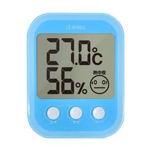 【ドリテック】デジタル温湿度計 オプシスプラス ブルー O−251BL ☆家電 ※お取り寄せ商品|medistock